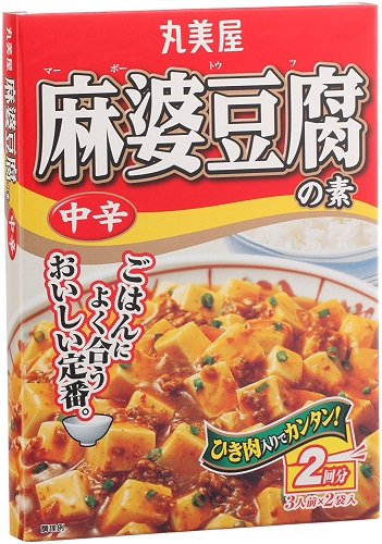 いつまで 期限切れ 豆腐 消費