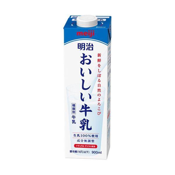 牛乳 賞味 期限切れ